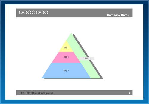 構成図18(ピラミッド・色)
