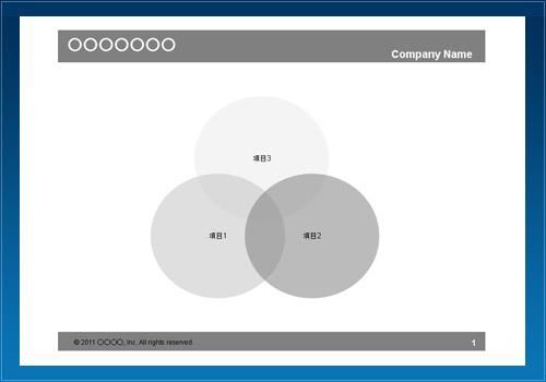 構成図23(円の交差)