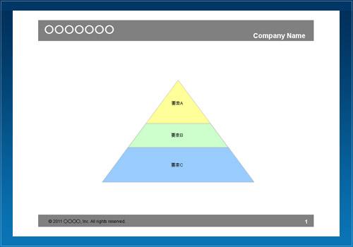 構成図29(階層・カラー)