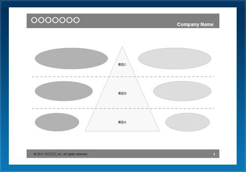構成図36(階層・比較)