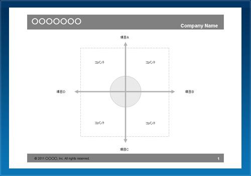 座標図06(四角)