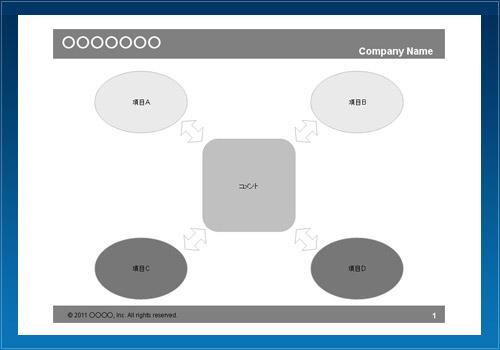 対比図05(項目)