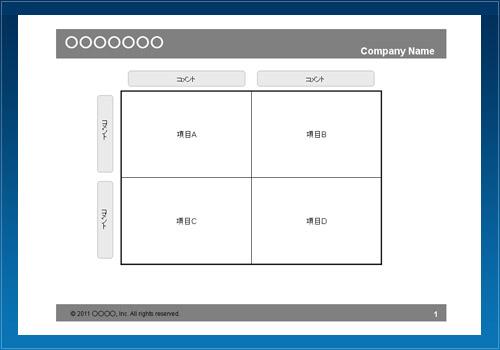 座標図09(シンプル)