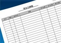 現金出納帳06(科目リスト)