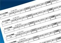 給与支払明細書03(アルバイト)